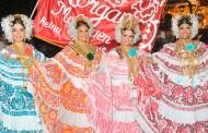 RESULTADOS DEL FESTIVAL NACIONAL DE LA POLLERA 2015