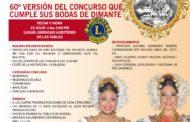 CONCURSO NACIONAL DE LA POLLERA 2018