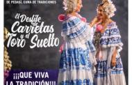 ARGOS PANAMÁ ABANDERADOS DEL XVI DESFILE DE CARRETA, LA CULTURA, EL FOLKLORE Y EL TORO SUELTO PEDASI 2018.